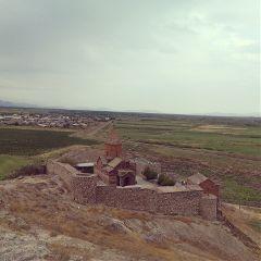 xor armenia religion
